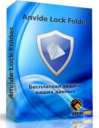 Anvide Lock Folder 2.30 Portable + Skins