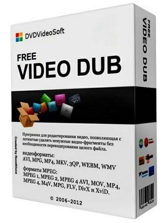 Free Video Dub 2.0.14.1015