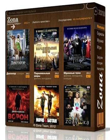 Zona 1.0.1.3 Portable by SamDel