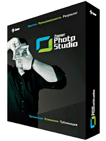 Zoner Photo Studio 15.0.1.3 Professional