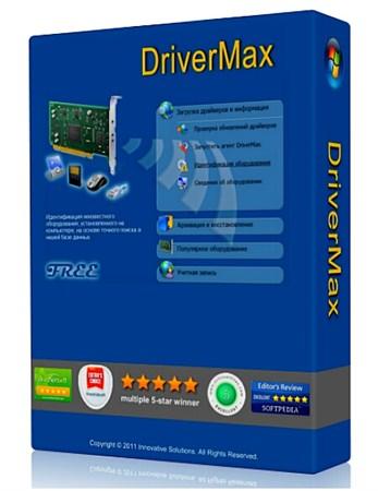 DriverMax 6.37