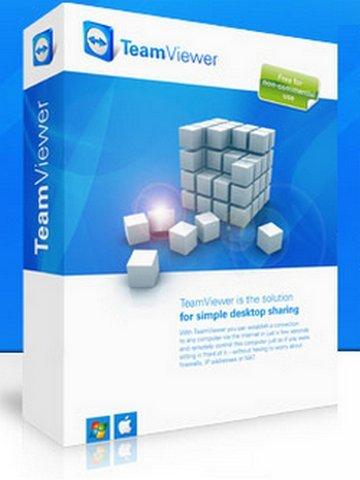 TeamViewer (2012) – для удалённого доступа и поддержки через Интернет