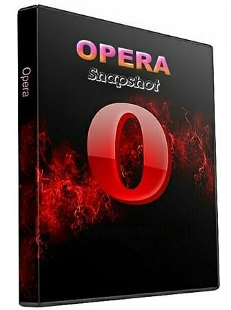 Opera 12.10 Build 1642 Snapshot