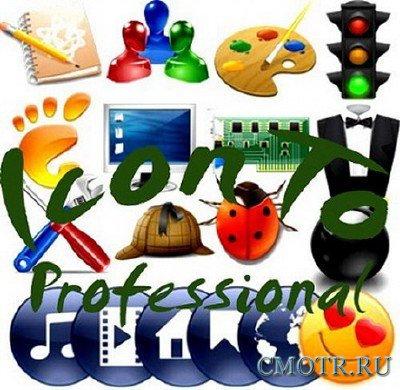 IconTo 5.7 Professional + Portable