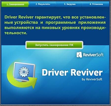 Driver Reviver 4.0.1.36