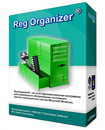 Reg Organizer 6.0 Beta 1