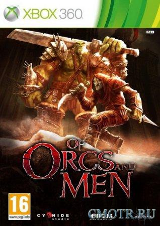 Of Orcs and Men (2012/PAL/ENG/XBOX360)