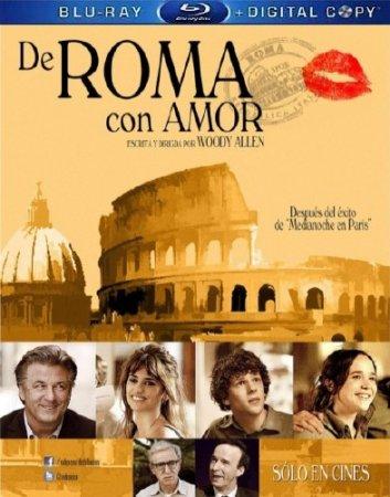 Римские приключения / To Rome with Love (2012/HDRip)
