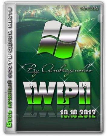 WPI DVD 10.10.2012 By Andreyonohov x86/x64 (RUS/2012)