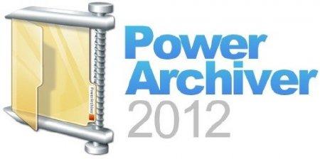 PowerArchiver 2012 13.01.03 Final