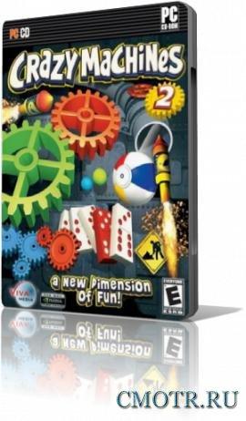 Crazy Machines 2/Заработало! 2 (2008 Rus v1.04)