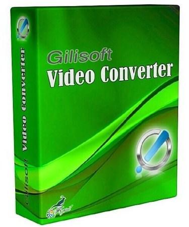 GiliSoft Video Converter 6.4
