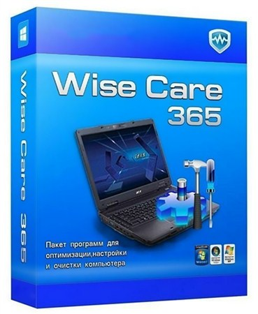 Wise Care 365 Pro 2.08 Build 155 Final
