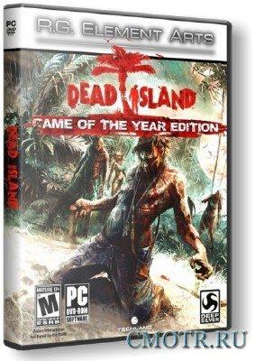 Dead island / Мёртвый остров (RUS/Repack/2011)