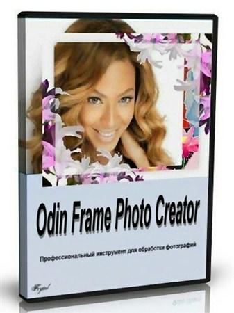 Odin Frame Photo Creator 8.7.4
