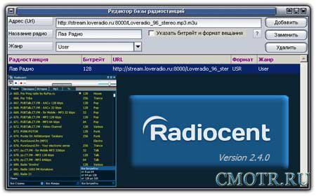 Radiocent 2.4.0 (2011) PC