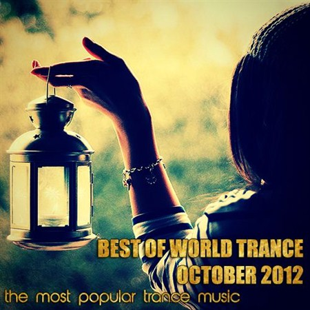 Best of World Trance. October (2012)