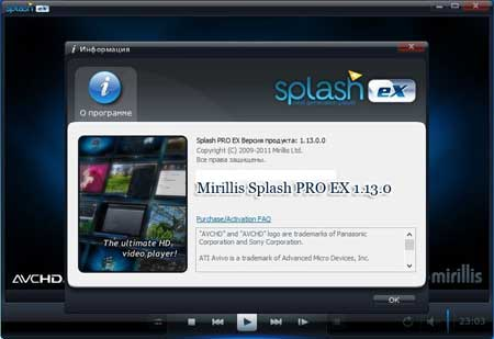 Mirillis Splash PRO EX 1.13.0 with Action (2012) PC  by 7sh3