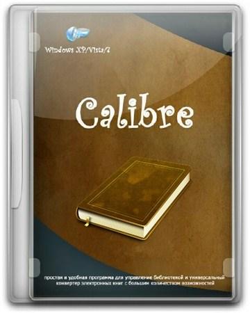 Calibre 0.9.6