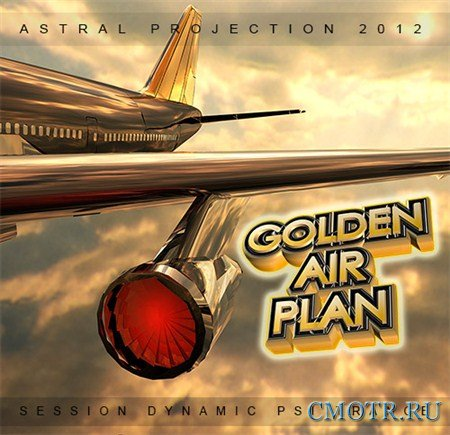 VA - Golden Airplan (2012)