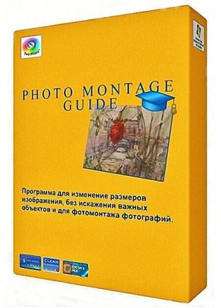 Photo Montage Guide 1.5.1 Portable by SamDel