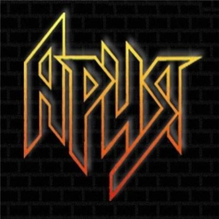 Ария - Дискография (1984 - 2012)