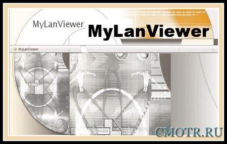 MyLanViewer 4.13.4