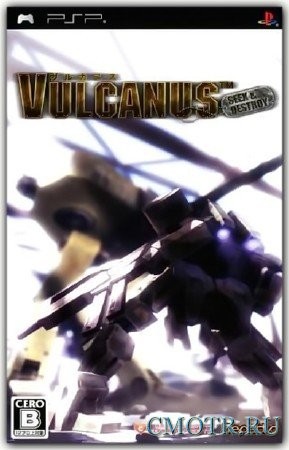 Vulcanus Seek and Destroy (2006) (ENG) (PSP)