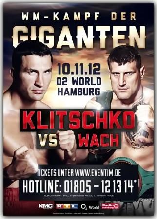 Бокс Владимир Кличко - Мариуш Вах / Boxing Wladimir Klitschko vs Mariusz Wach (2012) HDTVRip 720p