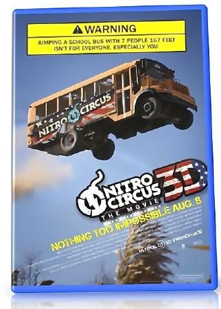 Nitro Circus / Реактивные клоуны (2012) SATRip