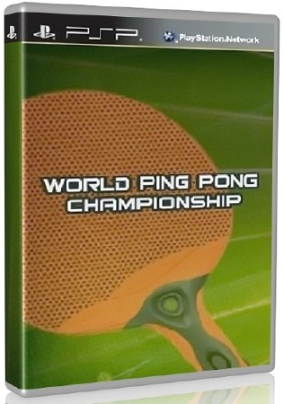 World Ping Pong Championship (2012) (ENG) (PSP)