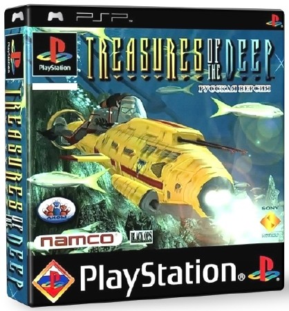 Treasures of the Deep  (1997) (RUS) (PSX-PSP)