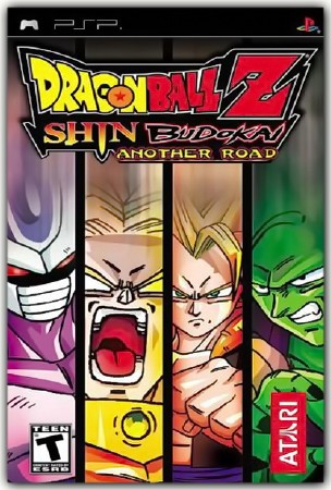 Dragon Ball Z Shin Budokai Another Road (2007) (ENG) (PSP)