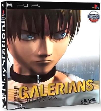 Galerians (2000) (RUS) (PSX-PSP)