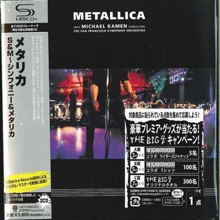 Metallica - S&M (2010) FLAC
