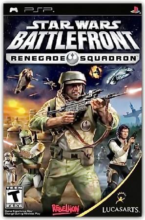 Star Wars Battlefront Renegade Squadron (2007) (ENG) (PSP)