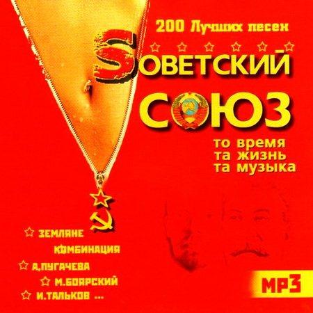 VA - Sоветский Союз (2012)