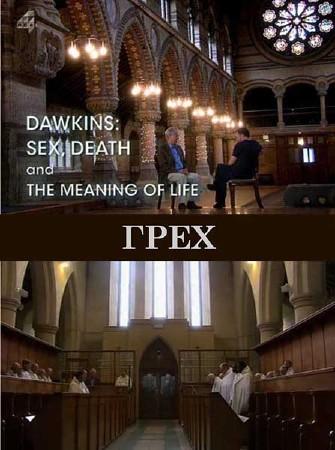 BBC: Секс, смерть и смысл жизни: Грех / Sex, Death and Meaning of Life: Sin (2012) SATRip
