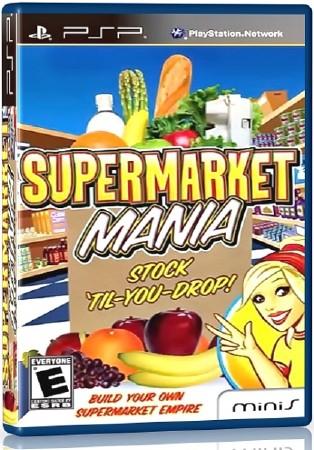 Supermarket Mania (2010) (RUS) (PSP)