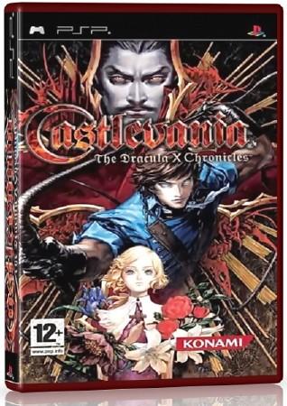 Castlevania The Dracula X Chronicles (2007) (RUS) (PSP)