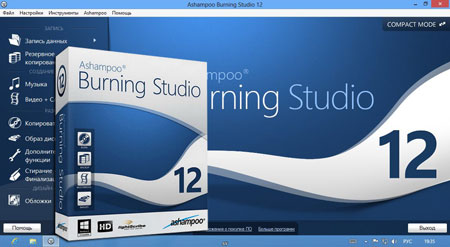 Ashampoo Burning Studio 12 12.0.3.0 Final (2012) РС