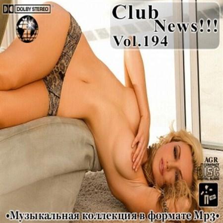 Клубные Новинки Vol.194 (2012)
