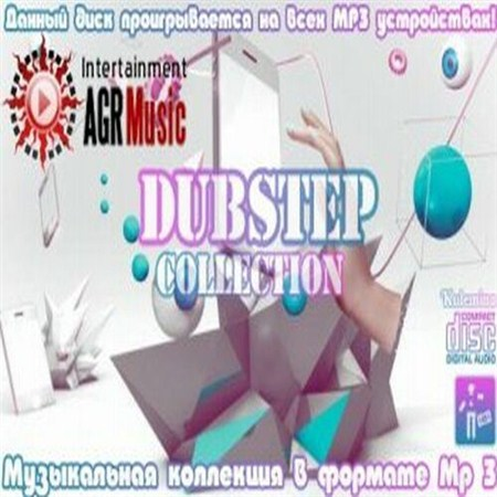 Dubstep Collection (2012)