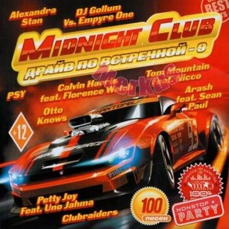 Midnight Club: Драйв По Встречной - 9 (2012)