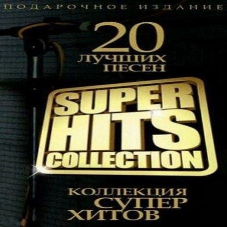 Super Hits Collection (3CD) (2012)