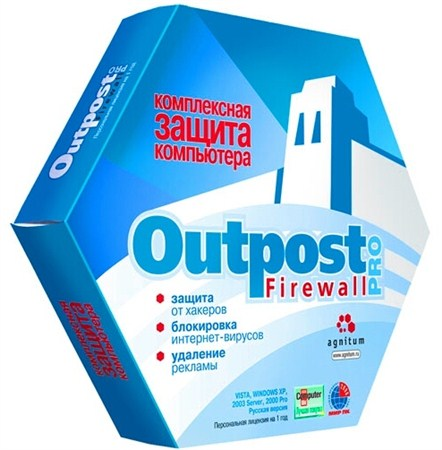 Outpost Firewall Pro 8.0 RC