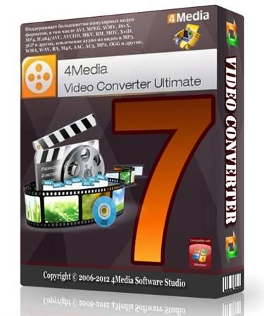 4Media Video Converter Ultimate 7.6.0 Build 20121126 Portable by SamDel