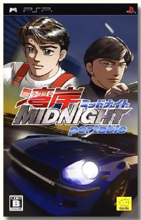 Wangan Midnight Portable (2007) (ENG) (PSP)