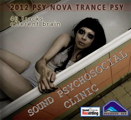 VA - Nova Psy Trance Clinic (2012)