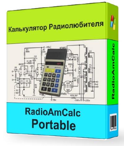 Калькулятор Радиолюбителя (RadioAmCalc) 1.20 Portable